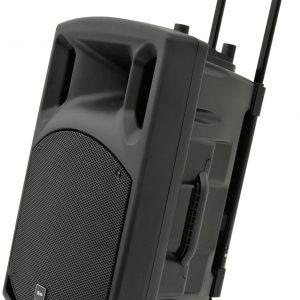 QXPA-plus Portable PA with UHF, USB/SD/FM & Bluetooth
