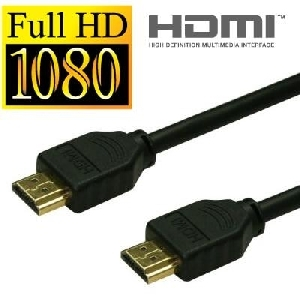 1.5m Gold Plated HDMI Lead